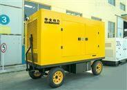 珀金斯1250千瓦柴油發電機油耗與燃油箱技術