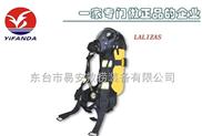船用正压式空气呼吸器