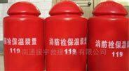消防栓保溫裝置