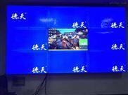 拼接屏 液晶广告大屏幕显示器可壁挂监控显示屏电视墙