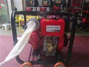 高压高扬程柴油消防泵