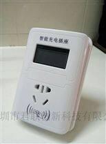 工地空调用电控制系统,厨房IC卡控电插座