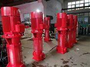 厂家直销XBD消防泵/离心泵/消防栓泵/喷淋泵