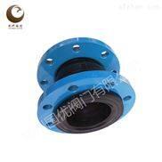 郑州国优可曲挠橡胶柔性软接头管道减震器