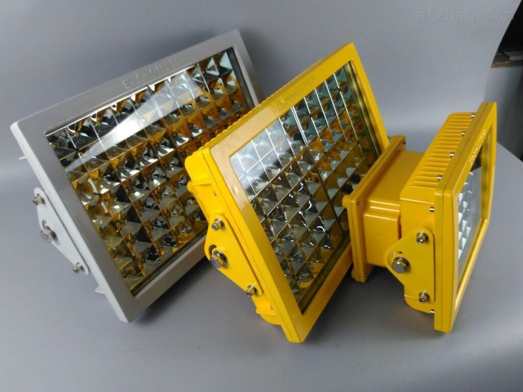 功率led应急防爆灯生产厂家RLB97