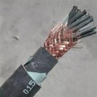 KFVRP控制软电缆KFVRP氟塑料+铜丝屏蔽