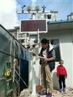惠州工地空气扬尘污染智能在线监测设备厂家