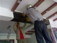 六安碳纤维加固公司-专业建筑梁楼板