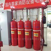 QMQ4.2(40-180)N-供应管网式七氟丙烷气体自动灭火系统