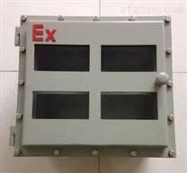 智能温控仪表防爆箱