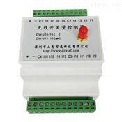 数字量采集器IO液位开关控制器DW-J01系列