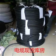 ZR-YJV阻燃电缆ZR-YJV交联电力电缆生产厂