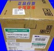 北京代理Fujifilm 富士HA14x4.5高清鏡頭