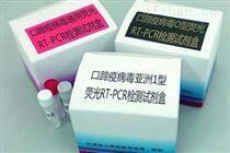 豬瘟病毒(CSFV)核酸檢測試劑盒科研用