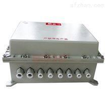 BJX二工防爆接线箱BXJ箱体定做进出线方式灵活
