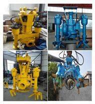 金牌厂家挖机铰刀泥浆泵  耐磨搅稀砂浆泵