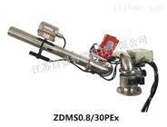 防爆自动泡沫水两用炮ZDMS0.8/30PEx