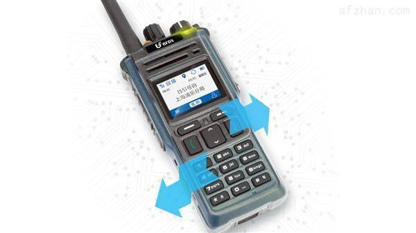全双工通话TD950给你通信新体验