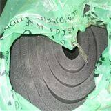 铝箔新型橡塑保温板规格尺寸表