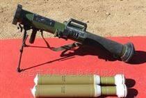 肩扛式滅火裝置 遠距離滅火器