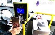 車載公交刷卡機掃碼乘車0.3秒完成收款