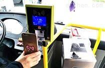 车载公交刷卡机扫码乘车0.3秒完成收款