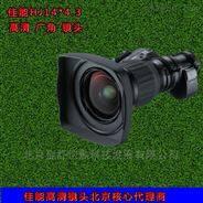 Canon 佳能HJ14e×4.3B IRSE广角高清镜头