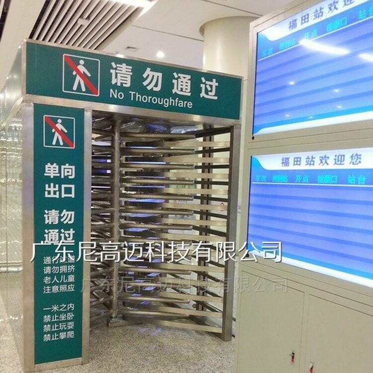 车站出口物理单向门 304白钢转闸门禁