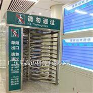 車站出口物理單向門 304白鋼轉閘門禁