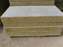 优质隔热岩棉复合板厂家直销