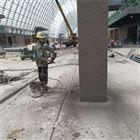 厚型钢结构防火涂料甘肃施工