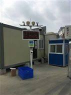 淮南试验区扬尘污染监测仪 自动传输显示屏