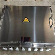 DIP不锈钢防爆配电箱 动力箱接线箱