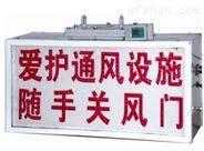 邯郸制造加工懒人装置矿用电器