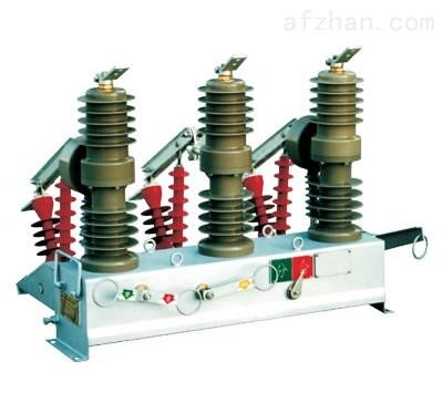 户外高压真空断路器—隔离开关组合电器