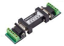 RS422/RS485信号中继器