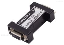 RS232串口信號隔離保護器