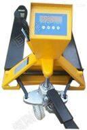 碼頭卸貨防水電子叉車秤 不怕水稱重叉車稱