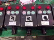 BZC52防爆防腐操作柱接线方式