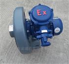 EX-Z-32.2千瓦 中压防爆鼓风机