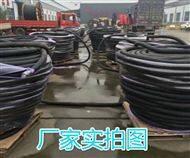 MKVV22矿用控制电缆标准MT818-1999