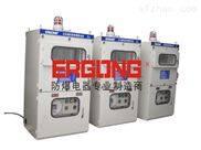 爆炸性气体隔爆用正压型防爆配电柜控制柜