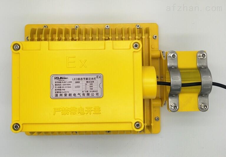 功率70WGBE8151防爆应急泛光灯报价
