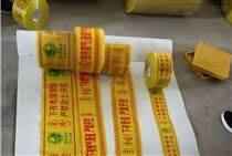 忻州市金属PE材料警示带厂家