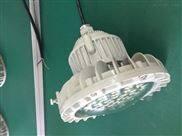 TG732B防爆LED照明灯 100Wled矿用防爆灯