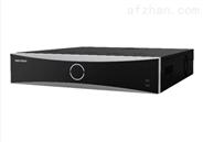 海康威视iDS-7908NX-K4/S智能硬盘录像机
