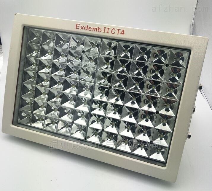 化工厂led防爆照明灯200wled防爆灯价格