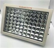 化工厂200WLED防爆投光灯LED防爆灯RLB97