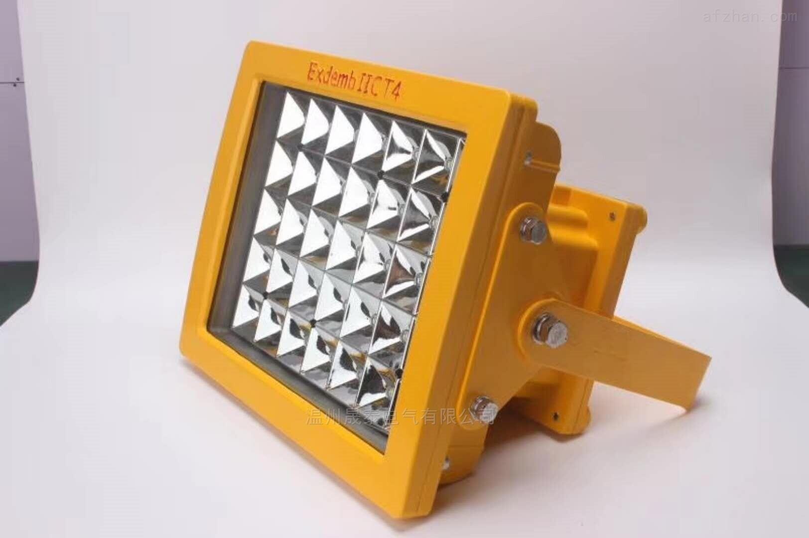 加油站加气站专用LED防爆照明灯100W