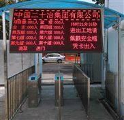 【六安工厂门禁】六安工厂刷卡门禁系统/六安工厂考勤门禁机